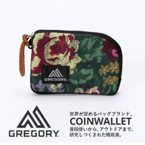 グレゴリー GREGORY 財布 コインワレット - COINWALLET メンズ レディース パウチ|figure-corners