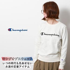 チャンピオン CHAMPION スウェット シャツ SWEAT SHIRT CW-K015 レディース トップス|figure-corners