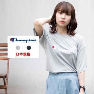チャンピオン Champion Tシャツ レディース WOMENS T-SHIRT - CW-PS313 ロゴ|figure-corners