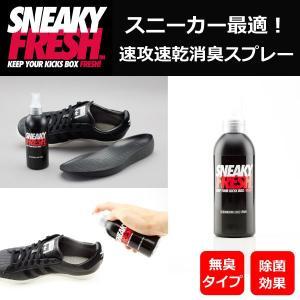スニーキー SNEAKY フレッシュ FRESH - D0040004 消臭スプレー シューケア スニーカー 無臭タイプ 除菌効果 速攻速乾|figure-corners