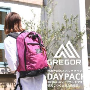 グレゴリー GREGORY バックパック デイパック - DAYPACK メンズ レディース バック|figure-corners