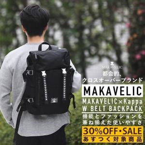 【ポイント10倍】マキャべリック×カッパ MAKAVELIC×Kappa W BELT BACKPACK - KL918BA02 バックパック|figure-corners