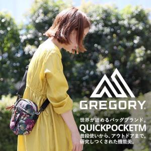 グレゴリー GREGORY ショルダーバッグ クイックポケットM - QUICKPOCKETM メンズ レディース バッグ|figure-corners