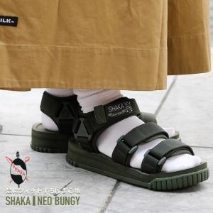 【ポイント5倍】シャカ SHAKA サンダル ネオ バンジー NEO BUNGY SK433104 レディース メンズ サンダル|figure-corners