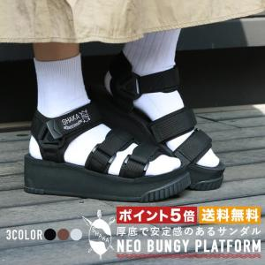 【ポイント5倍】シャカ SHAKA ネオ バンジー プラットフォーム NEO BUNGY PLATFORM SK433105 レディース サンダル|figure-corners