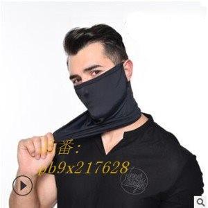 【品 番】pb9x217628 商品情報 フェイスカバー 男女兼用 ネックカバー 紫外線対策 フェイ...