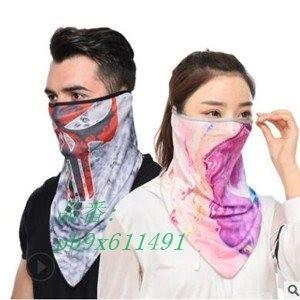 【品 番】pb9x611491 商品情報 フェイスカバー フェイスマスク ネックカバー 紫外線対策 ...
