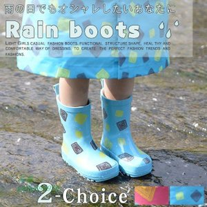 レインブーツ キッズ 無地 通学 女の子 おしゃれ シンプル 小学生 幼児 雨具 通園 梅雨 長靴 男の子の画像