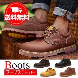 【品 番】ma9u207907 長年履きこんだかのような柔らかい素材感のフェイクレザーが自慢のブーツ...