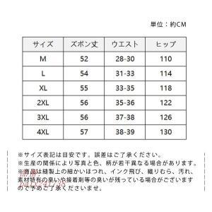 【品 番】na9w779979 商品説明 カラー:A B C サイズ:M L XL 2XL 3XL ...