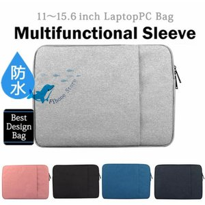 macbook case●ノートパソコンバッグ ●パソコンケ...