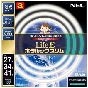NEC 丸形スリム蛍光灯(FHC) LifeEホタルックスリム 144W 27形+34形+41形パック品 昼光色 FHC144ED-LE-SHG|fiinet