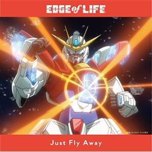 Just Fly Away (CD+DVD) fiinet