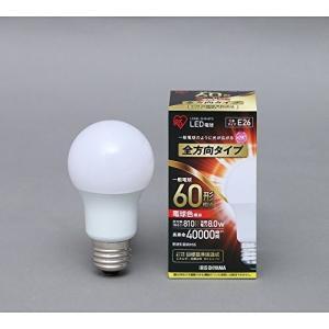 LED電球 E26全方向タイプ 60形相当 電球色 アイリスオーヤマ LDA8L-G/W-6T3|fiinet