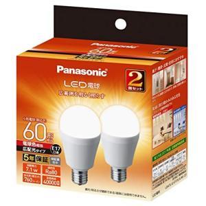 パナソニック LED電球 口金直径17mm 電球60W形相当 電球色相当(7.1W) 小形電球・広配光タイプ 2個入 密閉器具対応 LDA7LGE17ESW2T|fiinet