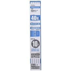 オーム電機 直管型蛍光灯 ラピッドスタート形 3波長タイプ 40W 昼光色 10本パック [品番]04-0900 FLR40S EX-D/M 10P|fiinet