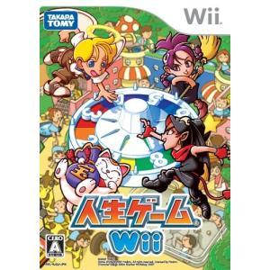 人生ゲーム Wii|fiinet