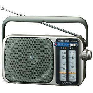 パナソニック FM/AM 2バンドラジオ シルバー RF-2400A-S|fiinet