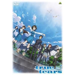 true tears vol.7 [DVD]