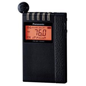 パナソニック 通勤ラジオ FM/AM 2バンド ワイドFM対応 ブラック RF-ND380R-K|fiinet
