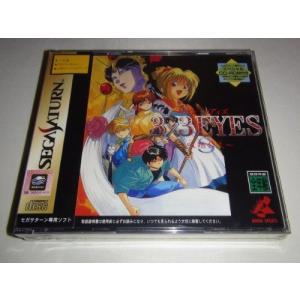 <当店では様々なジャンルのゲームソフト、ゲーム本体を取り揃えております>  こちらは中古品となってお...