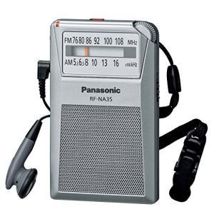パナソニック 通勤ラジオ FM/AM/ワイドFM対応 シルバー RF-NA35-S
