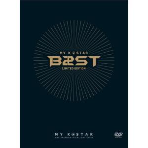 MY K-STAR BEAST (MBC PREMIUM HIGHLIGHT CLIPS) -LIM...