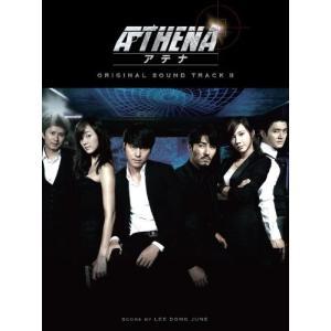 ATHENA-アテナ-Original Sound TrackII 日本限定盤(DVD付) fiinet
