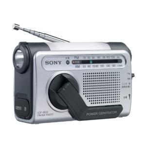 SONY 防災用 手回し充電 FM/AMポータブルラジオ シルバー ICF-B02(S)|fiinet