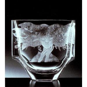 モーゼル クリスタル 花瓶「ブルードリーム」 1個 結婚祝 創立記念日 開店祝 新築記念祝 退職祝等 贈答用 プレゼントに適 BLD−2732
