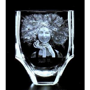 モーゼル クリスタル 花瓶「フォールメドウ」 1個 結婚祝 創立記念日 開店祝 新築記念祝 退職祝等 贈答用 プレゼントに適 FLM−2746