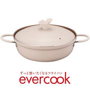 evercook エバークック 両手鍋 24cm EAT24IV IH対応 アイボリー 蓋付き 季節...