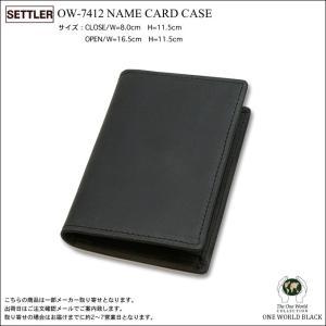 セトラー SETTLER OW-7412 NAMECARD CASE ブラック