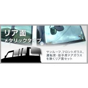 チャレンジャー H8.7〜13.12K94W・K94WG・K...