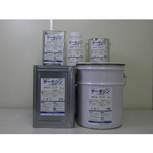耐熱塗料 サーモジン 汎用30シルバー 16Kg