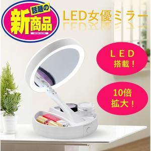 ★商品説明  【高輝度15個LEDライト】:LEDライトメイクミラーはより繊細なメイクを与えられます...