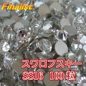 スワロフスキーストーン 2088SS16(クリスタル)正規品 100粒 ネコポス、クリックポストで発送。社交ダンス ラインストーン|finarit