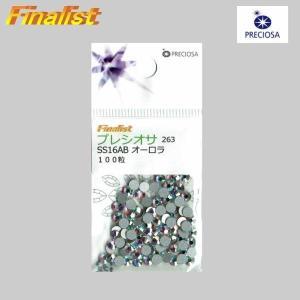 プレシオサ VIVA12 SS16AB オーロラ100粒 正規品 ネコポス、クリックポストで発送|finarit