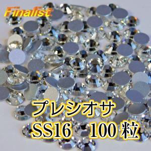 プレシオサ VIVA12 SS16C クリスタル100粒 正規品 ネコポス、クリックポストで発送 社交ダンス ラインストーン|finarit