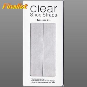 クリアーシューズストラップ 社交ダンス ダンスシューズ用 Clear Shoes Straps 1足組(2枚)ネコポス、クリックポストで発送|finarit