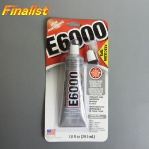 E6000 接着剤 1oz (チップ付き)ダンスドレス レオタードなどのスワロフスキー貼り付けに最適|finarit