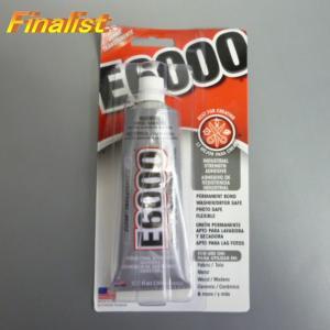 E6000 3.7oz(チップ無し)アクセサリーボンド スワロフスキー用接着剤