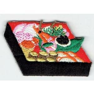 刺繍ワッペン(おせち料理)...