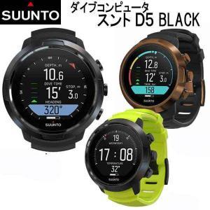 SUUNTO スント  D5 【BLACK】 見やすいカラー液晶 充電式バッテリー【日本正規品 送料...