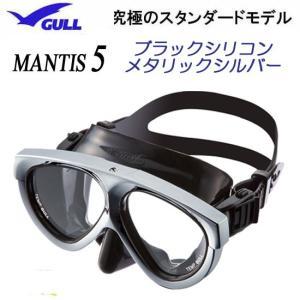 GULL マスク マンティス5 メタリックシルバー ダイビング MANTIS5  GM-1037