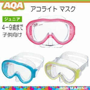 スノーケリング用 マスク  表情を豊かに見せる低学年向け  1眼マスク   ●簡単バックル ●熱強化...