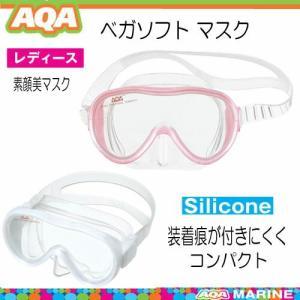 スノーケリング用 マスク  装着痕がつきにくい。コンパクトな美顔美マスク! コンパクトなのにガラスと...
