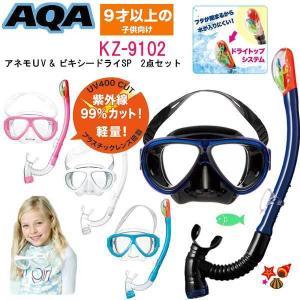 確かな品質と安心をお客様に。。。。 それが『WE LOVE 日本製』  材料から製造・販売に至るまで...
