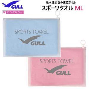 速乾タオル GULL(ガル) スポーツタオル ML サイズ ダイビング 人気の吸水タオル GA-50...