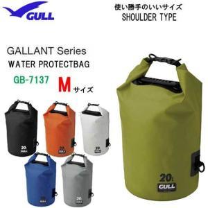 2020 GULL ガル ウォータープロテクトバッグM  GB-7137 GB7137  ウォーター...